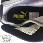 Puma El Rey Future - ЛИКВИДАЦИЯ
